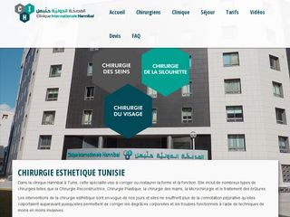 Clinique internationale Hannibal en Tunisie
